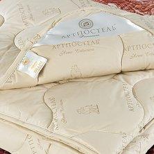 """Одеяло """"Camel"""" Premium"""