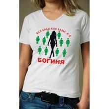 """Женская футболка """"Бабы как бабы"""""""