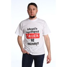 """Мужская футболка """"Саша"""""""