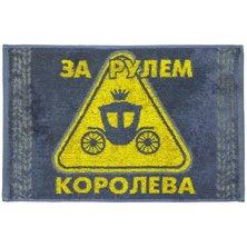 "Полотенце ""За рулем королева"" р. 30х50"