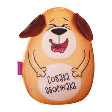 "Игрушка-подушка ""Собака Оборжака"""
