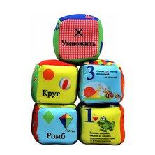 """Игрушка-подушка """"Кубики цифры и цвета"""""""