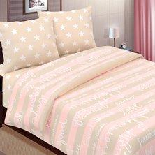 """Комплект постельного белья """"Сладкие сны"""""""