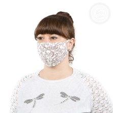 Защитная маска арт. 01-1056 В ассортименте