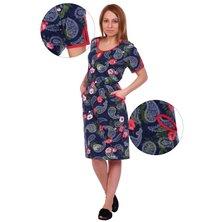 Платье арт. 17-0126 Коралловый