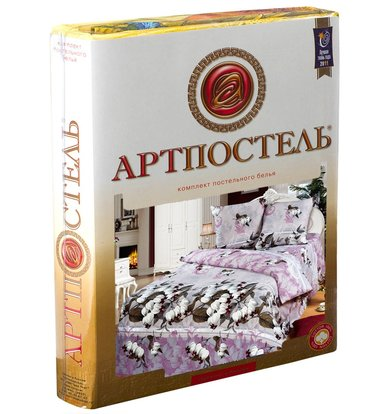 """Упаковка """"АртПостель"""""""