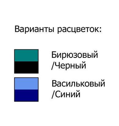 Костюм женский «Модель №25»