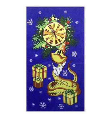 """Полотенце """"Новогодняя змейка"""" синий"""