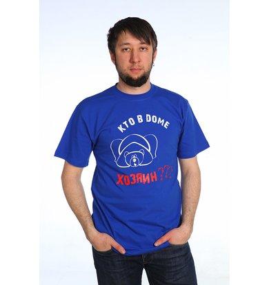"""Мужская футболка """"Кто в доме хозяин"""""""