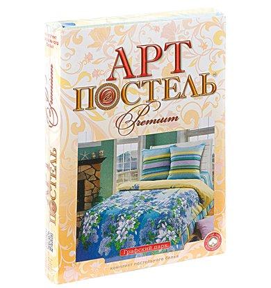 "КПБ ""Шедевр"" р. 1,5-сп."
