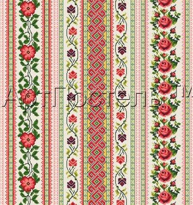 """Набор полотенец """"Сударушка"""" р. 45х60"""