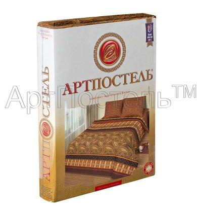 """КПБ """"Трюфель"""" р. 1,5-сп."""