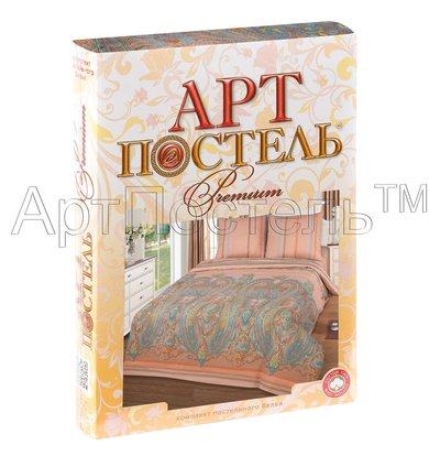 """КПБ """"Кашемир"""" р. 1,5-сп."""