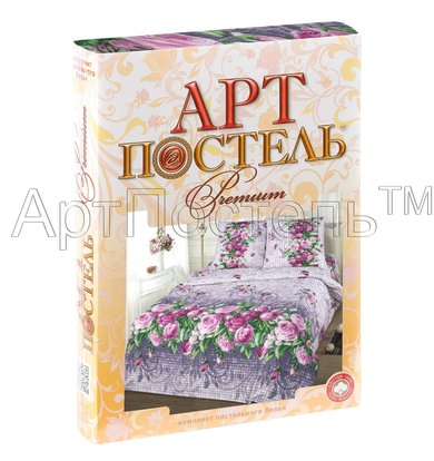 "КПБ ""Парадиз"" р. 1,5-сп."