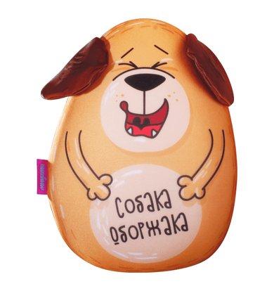 """Игрушка-подушка """"Собака Оборжака"""" р. 30х21"""