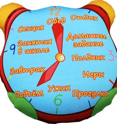 """Игрушка-подушка """"Будильник"""" р. 30х30"""