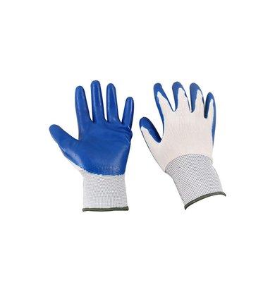 """Перчатки """"Рабочие с нитриловым покрытием"""" Белый р. 1 пара"""
