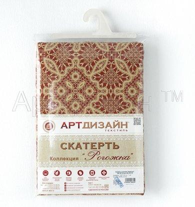 "Скатерть ""Алевтина"" р. 120х145"