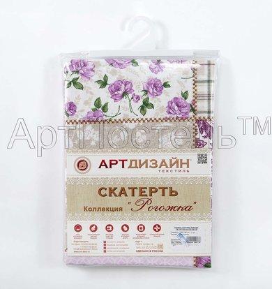 """Скатерть """"Лаванда"""" р. 120х145"""