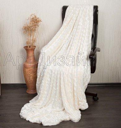 """Плед """"Белый медведь"""" р. 160х210"""