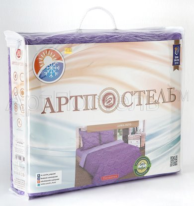 "КПБ Зима-Лето ""Сакура"" р. 1,5-сп."