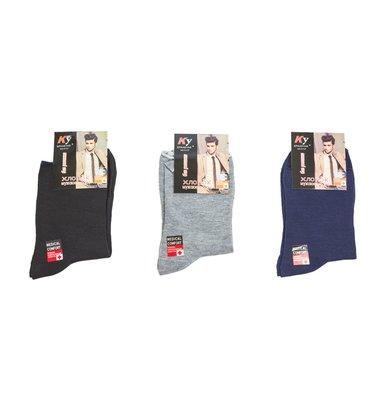 Муж. носки арт. 12-0124 Черный р. 42-48
