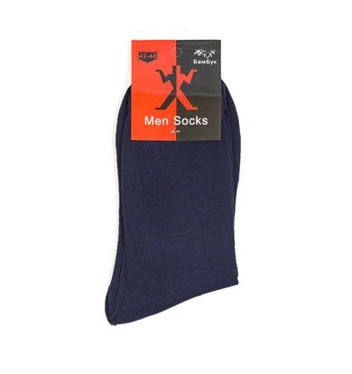 Муж. носки арт. 12-0117 Антрацит р. 42-48