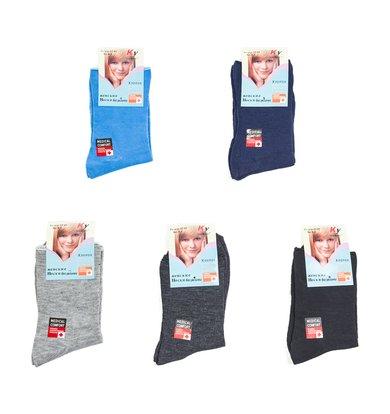 Жен. носки арт. 12-0100 Черный р. 37-41