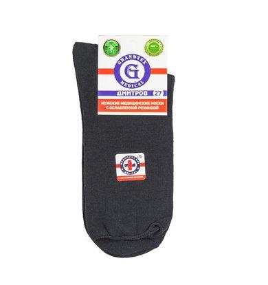 Муж. носки арт. 12-0121 Черный р. 45-46