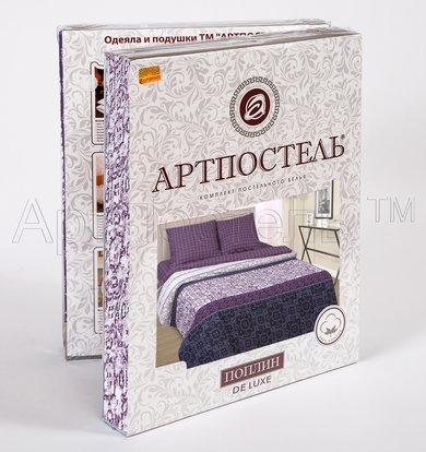 """КПБ """"Идальго"""" Фиолетовый р. 1,5-сп."""