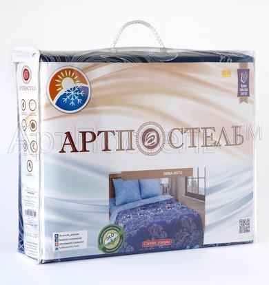 """КПБ Зима-Лето """"Синий узор"""" Синий р. Сем."""