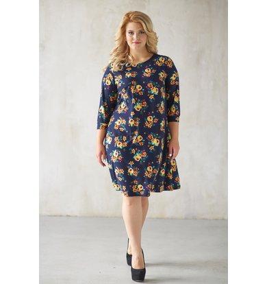 Жен. платье арт. 19-0072 Желтый р. 48
