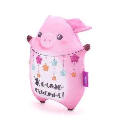 """Игрушка-подушка """"Пузатик, Желаю счастья!"""" Розовый р. 25х20"""