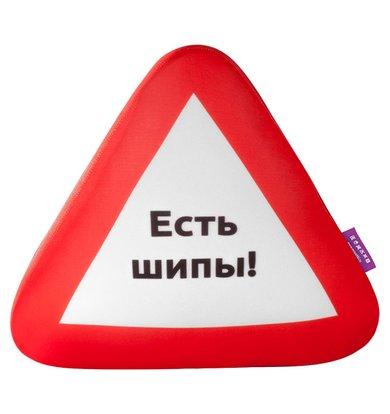 """Игрушка-подушка """"Знак ПДД, Есть шипы!"""" Красный р. 31х26"""