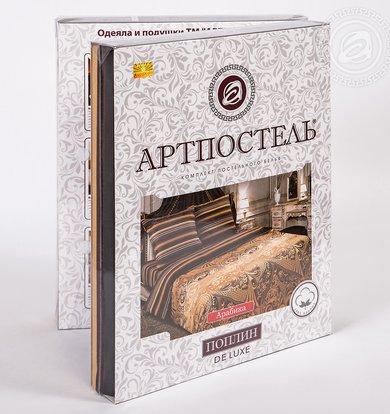 """КПБ """"Арабика Коричневый"""" р. Cем. п. 180"""