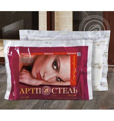 """Одеяло """"Comfort Голубой"""" р. Детское"""