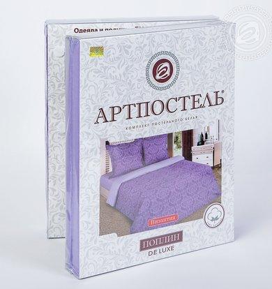 """КПБ """"Византия Фиолетовый"""" р. 1,5-сп."""