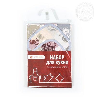 """Кухонные принадлежности """"Эспрессо"""" Бежевый р. 4 пред."""